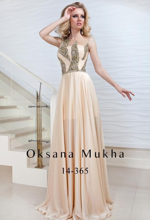 67d5fe3dfa8 Вечернее платье 14-365 купить в Виннице - салон Медовый Месяц