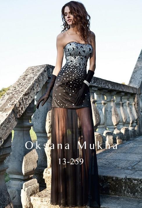 Обираємо вечірню сукню за типом фігури