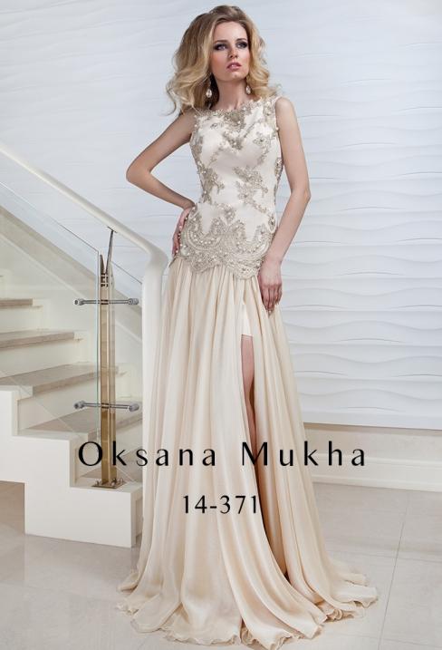 e267f387bf04bb Вечірні сукні Оксана Муха купити в Вінниці - салон Медовий місяць