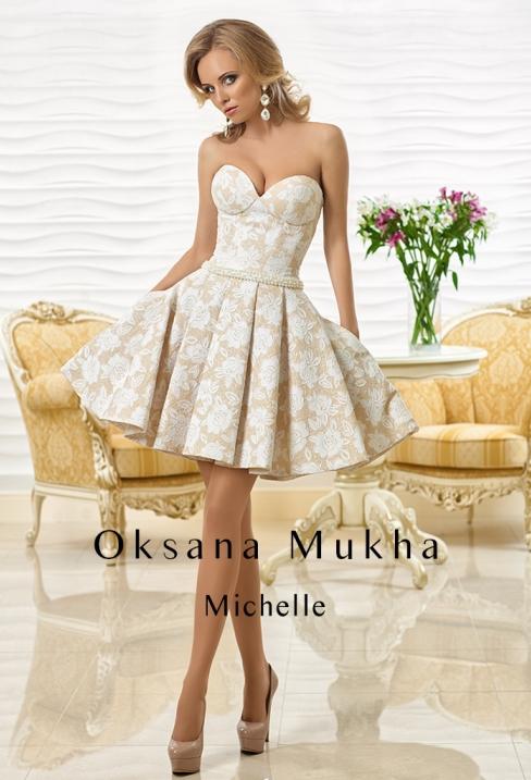 Короткое Свадебное Платье От Оксаны Мухи 50
