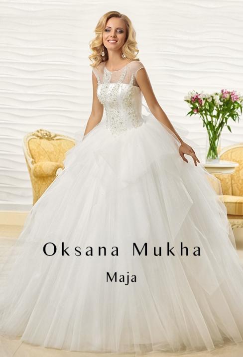 Поиск Свадебное Пышное Платье 51